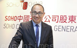 中国不動産開発大手、SOHO中国の潘石屹会長(余鋼/大紀元)
