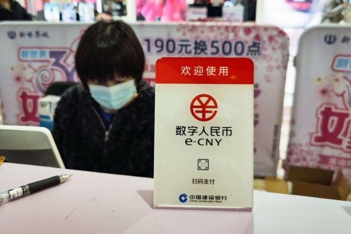 3月8日、上海市で行われたデジタル人民元の試行試験の様子(Photo by STR / AFP) / China OUT (Photo by STR/AFP via Getty Images)