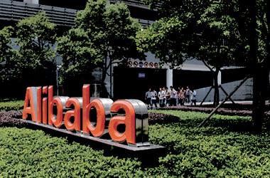 中国杭州市にある電子商取引最大手アリババ集団本社(AFP)