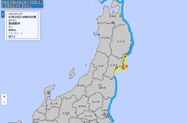 宮城県沖で強い地震が発生した(気象庁ホームページよりスクリーンショット)