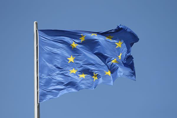 欧州連合の最近作成した文書はサプライチェーンの依存度について分析した。写真はEUの旗(Sean Gallup/Getty Images)