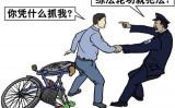 法輪功学習者「なぜ私を捕まえるのか?」、警察官「法輪功の練習は違法だからだ!」(イラスト=大紀元)