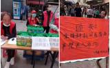 中国版ツイッター、微博での投稿によると、一部の地方政府がコロナワクチン接種者に玉子を渡し(左)、接種しない住民に対して市場への立ち入りを禁止した(右)(微博より)