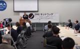 3月30日、参議院会館で、中国臓器収奪問題の停止に取り組む人権組織「SMGネットワーク」設立3周年記念集会が開かれた(大紀元)