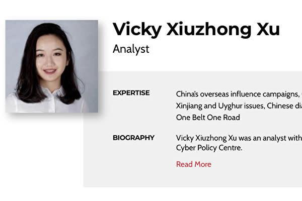 オーストラリア戦略政策研究所(ASPI)の許秀中(Vicky Xiuzhong Xu)研究員(ASPIよりスクリーンショット)