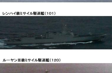 空母「遼寧」含む中国海軍艦艇6隻が宮古海峡を通過した(防衛省統合幕僚監部)