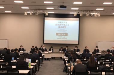 4月6日、超党派の人権外交議連が設立された(人権外交を超党派で考える議員連盟公式アカウント @JinkenGaikou)
