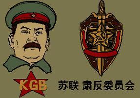ソ連の粛清委員会に殺戮を指示したスターリン(挿絵=大紀元)