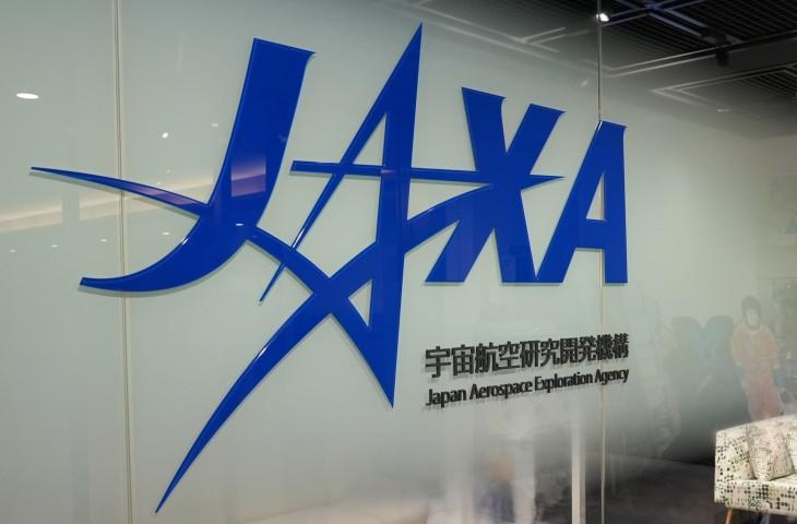 JAXA東京事務所のロゴマーク。4月20日撮影(清雲/大紀元)