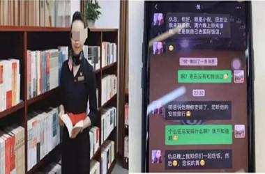 中国セルフメディア「今日質疑」によると、東方航空の女性CAが上司の指示で性的賄賂を行った(微博より)