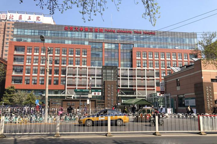道路の反対側から撮影した北京大学第三病院の正面玄関=2020年4月6日(ウィキペディア、CC BY-SA 4.0)