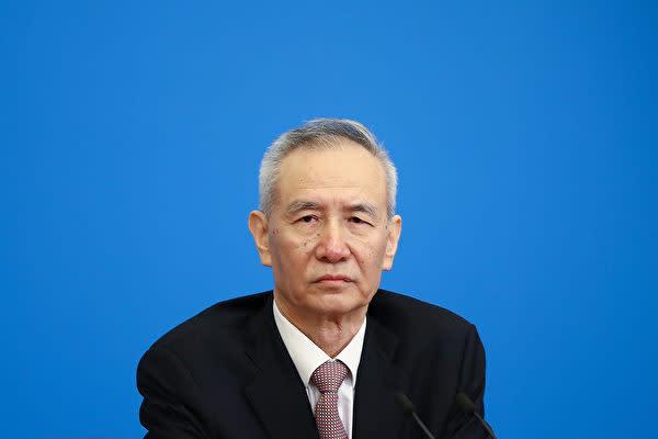 中国の劉鶴副首相(Photo by Lintao Zhang/Getty Images)