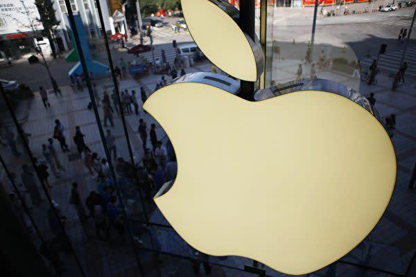 米アップル社のロゴ(VCG/VCG via Getty Images)