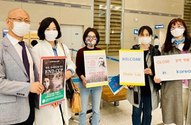 孔子学院の実態を暴露したドキュメンタリーが、韓国で上映されている。5月6日、仁川国際空港に到着した監督のドリス・リュウ氏(中央)(韓国大紀元)