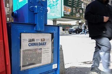 2020年2月27日、ニューヨークの路上に設置された新聞ボックスの中に入っている、中国政府が運営する英字新聞社「China Daily(チャイナ・デイリー)」。(Chung I Ho/大紀元)