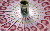 北京にある中国人民銀行(中央銀行)の本部=2011年8月7日(Mark Ralston/AFP via Getty Images)