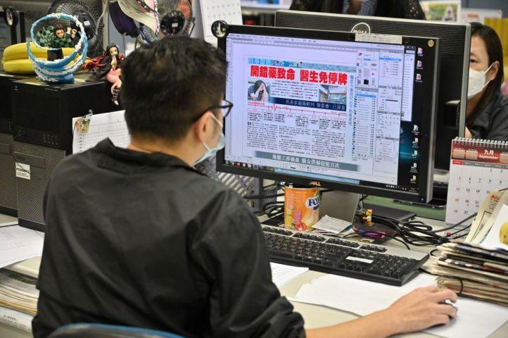 アップルデイリーのニュース編集室。2021年5月11日撮影。(Photo by PETER PARKS/AFP via Getty Images)