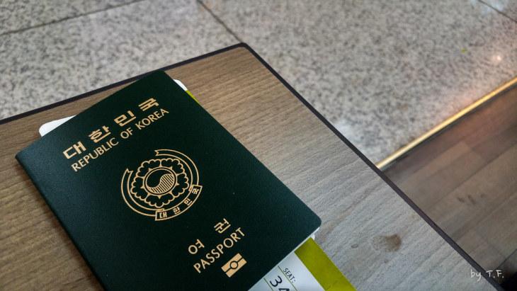韓国のパスポート、参考写真 (TFurban/CC BY-NC-ND 2.0)