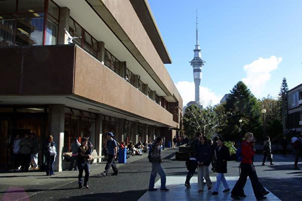 ニュージーランド・オークランド大学のキャンパス(Michael Bradley/Getty Images)
