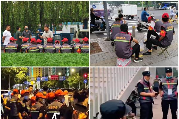 北京のいたるところに治安要員「朝陽群衆」が目を光らせている(微博)