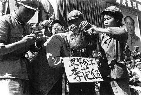 中国文化大革命の時、1人の男性がつるし上げにされ「黒幇分子(悪徳分子)」と非難された(Public Domain)