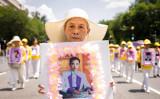 2021年7月16日、ワシントンで行われた中国政権による法輪功迫害22周年記念パレードに参加する法輪功学習者たち。(Samira Bouaou/The Epoch Times)