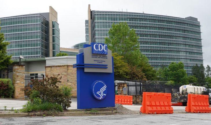 米ジョージア州にある米疾病管理予防センター(Tami Chappell/Getty Images)