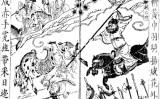 Qing Dynasty, Public domain, via Wikimedia Commons