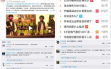 中国共産党機関紙・人民日報は16日、SNS微博でタリバンを賛美する投稿を行った(微博よりスクリーンショット)