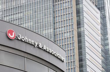 ジャニーズ事務所の本社。(Yuichi Yamazaki/Getty Images)