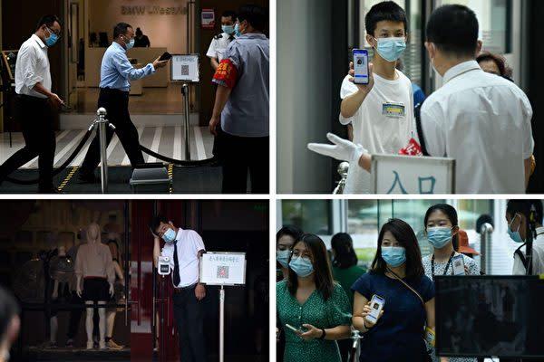 北京市内で8月15日、健康コードの検問現場(Getty Images/大紀元)