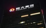 2021年9月14日、中国深セン市にある恒大集団の本社ビル(Noel Celis/AFP via Getty Images)