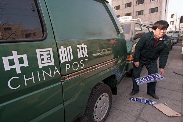 中国郵政の配達車(GOH CHAI HIN/AFP via Getty Images)