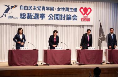 20日、自民党本部で党青年部・女性部主催の公開討論会が開かれた(Photo by PHILIP FONG/POOL/AFP via Getty Images)
