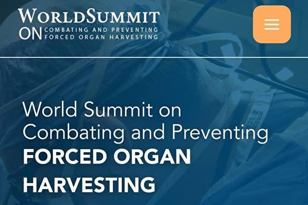 「強制臓器収奪の撲滅と阻止に関するワールドサミット」は今月17~26日までの2回の週末に開催された(サミット主催者より提供)