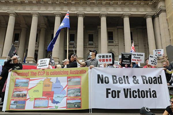 ビクトリア州知事による「一帯一路」への署名に抗議するメルボルンの住民たち。2019年12月15日撮影(Grace Yu/大紀元)