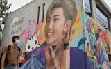 ソウル北西部の高陽市内にある男性ヒップホップグループ防弾少年団(BTS)のラッパー「RM」の大型壁画(JUNG YEON-JE/AFP via Getty Images)