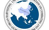 「強制臓器摘出の阻止と撲滅に関する世界宣言」のロゴマーク(主催者提供)