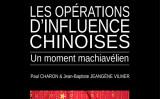 中国政府の対外工作の実態を明かす長編報告書のカバーのスクリーンショット(フランス軍事学校戦略研究所(IRSEM))