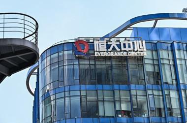 恒大集団傘下の恒大汽車は9月26日、中国国内A株式市場への上場計画を中止すると発表(HECTOR RETAMAL/AFP via Getty Images)