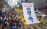 2014年、香港で法輪功学習者が主催したパレード(大紀元時報)