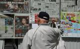 仏シンクタンク調査報告書は、海外の中国語メディアを制御する中共の各種手段を詳述した(Justin Sullivan/Getty Images)