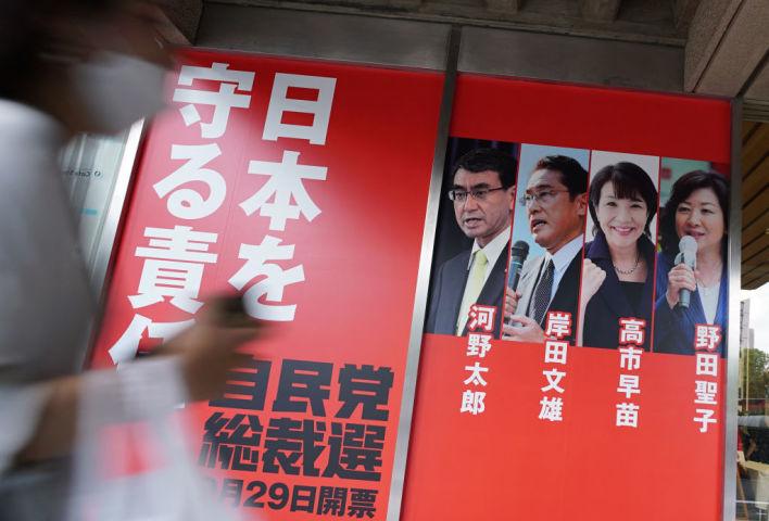 自民党総裁選では決選投票が行われることとなった。 (Photo by KAZUHIRO NOGI/AFP via Getty Images)