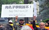 カナダのトロント教育委員会(TDSB)の前で、孔子学院の開校を反対する市民の請願活動(周行/大紀元)