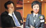 中国共産党内の江沢民派閥ナンバー2の曽慶紅氏(左)と姪の曽宝宝氏(大紀元が合成)