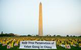 海外法輪功学習者の平和的迫害制止の呼びかけ(明慧ネットより)