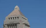 国会議事堂(Photo by Takashi Aoyama/Getty Images)