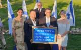 11日に行われた式典の様子(@IsraelinJapan、駐日イスラエル大使館)